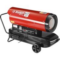 """Пушка ЗУБР """"МАСТЕР"""" дизельная тепловая, 220В, 43,0кВт, 1100 м.куб/час, 55,5л, 4,0кг/ч, дисплей, подкл. внеш термост, датчик уровня топлива ДП-К7-52000-Д"""