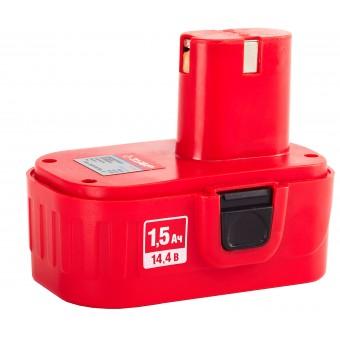 Батарея ЗУБР аккумуляторная для шуруповертов, 1,5А/ч, 14,4В ЗАКБ-14.4