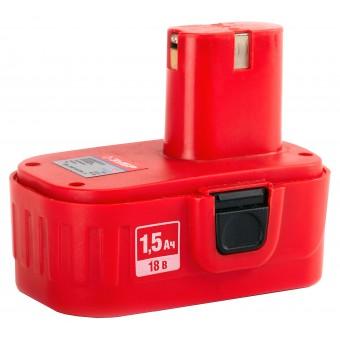 Батарея ЗУБР аккумуляторная для шуруповертов, 1,5А/ч, 18В ЗАКБ-18