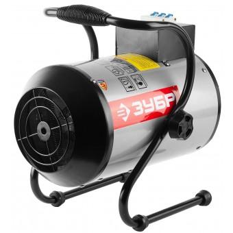 """Пушка ЗУБР """"ЭКСПЕРТ"""" тепловая, электрическая, встроенный автомат, с подставкой, 220В, 3/1,5 кВт ЗТПЭ-3.0-НА"""