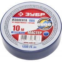 """Изолента ЗУБР """"МАСТЕР"""" синяя, ПВХ, не поддерживающая горение, 6000 В, 15мм х 10м 1233-73_z01"""