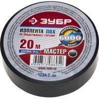 """Изолента ЗУБР """"МАСТЕР"""" черная, ПВХ, не поддерживающая горение, 6000 В, 19мм х 20м 1234-2_z01"""