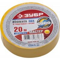 """Изолента ЗУБР """"МАСТЕР"""" желтая, ПВХ, не поддерживающая горение, 6000 В, 19мм х 20м 1234-5_z01"""