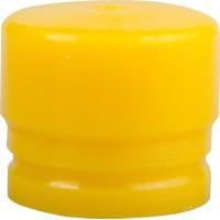 """Боек ЗУБР """"ЭКСПЕРТ"""" сменный, для безинерц молотков арт. 2043-35, желтый, средней твердости, для металлообработки, 35мм 20431-35-3"""