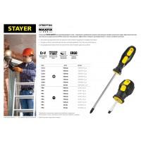 "Отвертка STAYER ""MASTER"", двухкомпонентная рукоятка, магнитный наконечник, SL3,2x100мм 2509-03-10_z01"