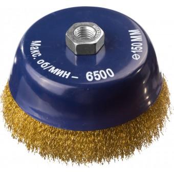 DEXX. Щетка чашечная для УШМ, витая стальная латунированная проволока 0,3мм, 150ммхМ14 35103-150