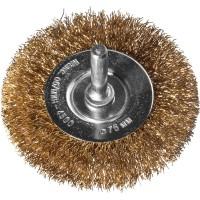 DEXX. Щетка дисковая для дрели, витая стальная латунированная проволока 0,3мм, 75мм 35110-075