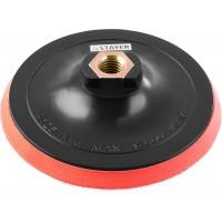 """Тарелка опорная STAYER """"MASTER"""" пластиковая для УШМ на липучке, полиуретановая вставка, d=125 мм, М14 35744-125"""