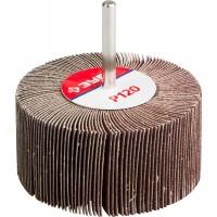 """Круг шлифовальный ЗУБР """"МАСТЕР"""" веерный лепестковый, на шпильке, тип КЛО, зерно-электрокорунд нормальный, P120, 40х80мм 36604-120"""