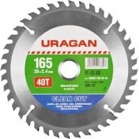 """Диск пильный """"Clean cut"""" по дереву, 165х20мм, 40Т, URAGAN 36802-165-20-40"""