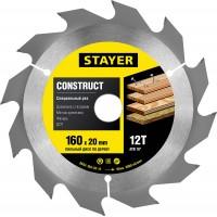"""Пильный диск """"Construct line"""" для древесины с гвоздями, 160x20, 12Т, STAYER 3683-160-20-12"""