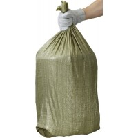 """Мешки полипропиленовые STAYER """"MASTER"""", хозяйственные, зеленые, 95х55 см, 70л (40 кг), 10шт 39158-95"""