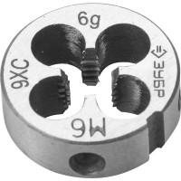 """Плашка ЗУБР """"МАСТЕР"""" круглая ручная для нарезания метрической резьбы, мелкий шаг, М6 x 0,75 4-28022-06-0.75"""