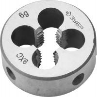 """Плашка ЗУБР """"МАСТЕР"""" круглая ручная для нарезания метрической резьбы, М10 x 1,5 4-28022-10-1.5"""
