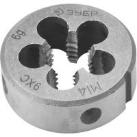 """Плашка ЗУБР """"МАСТЕР"""" круглая ручная для нарезания метрической резьбы, мелкий шаг, М14 x 1,25 4-28022-14-1.25"""