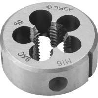 """Плашка ЗУБР """"МАСТЕР"""" круглая ручная для нарезания метрической резьбы, мелкий шаг, М16 x 1,5 4-28022-16-1.5"""