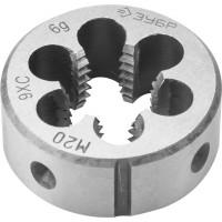 """Плашка ЗУБР """"МАСТЕР"""" круглая ручная для нарезания метрической резьбы, мелкий шаг, М20 x 1,5 4-28022-20-1.5"""