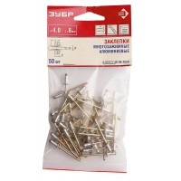 Заклепки ЗУБР многозажимные, алюминиевые 4,8x8мм, 50шт 4-31311-48-08-0050