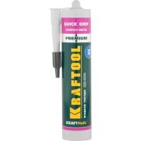 Клей монтажный KRAFTOOL KraftNails Premium KN-990, экспресс хватка, 310мл 41347