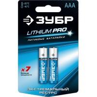 """Батарейка ЗУБР """"Lithium PRO"""", литиевая Li-FeS2, """"AAA"""", 1,5В, 2шт 59201-2C"""