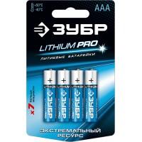 """Батарейка ЗУБР """"Lithium PRO"""", литиевая Li-FeS2, """"AAA"""", 1,5В, 4шт 59201-4C"""