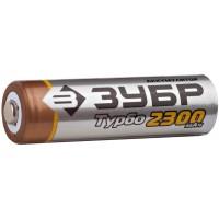 """Аккумулятор ЗУБР с низким саморазрядом """"АА"""", 2300 мАч, никель-металлгидридный, 4шт 59277-4C"""