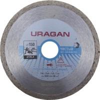 Круг отрезной алмазный URAGAN сплошной, для электроплиткореза, 150х25,4мм 909-12172-150