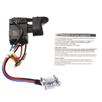 Выключатель постоянного тока U561-144-036